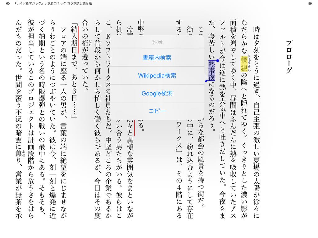 f:id:haru_z1k:20190129045147p:plain