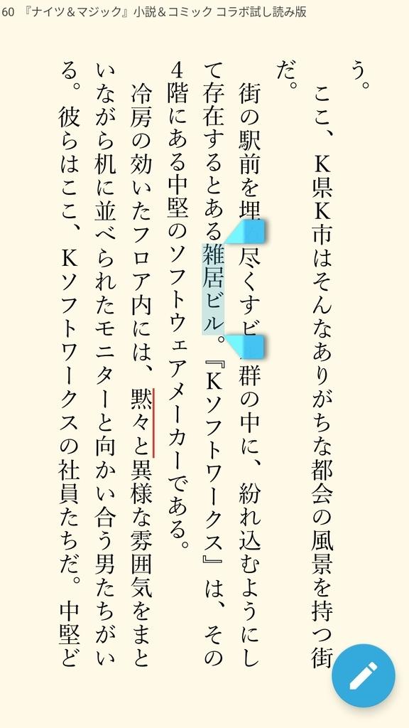 f:id:haru_z1k:20190129055351j:plain