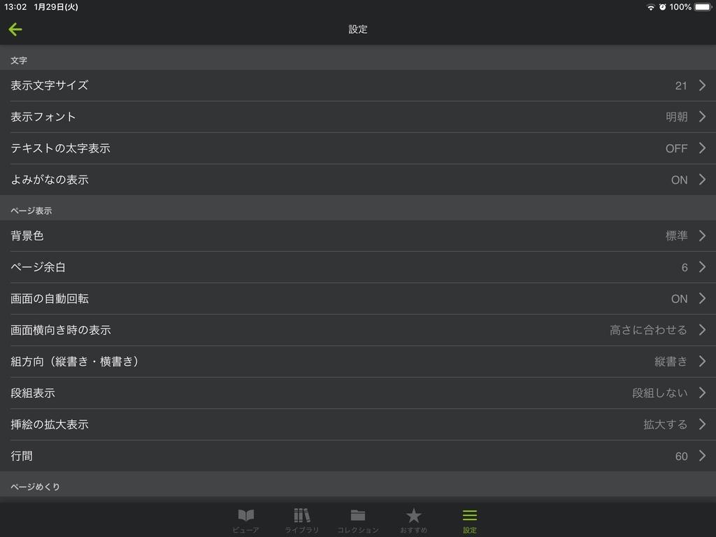 f:id:haru_z1k:20190129130212j:plain