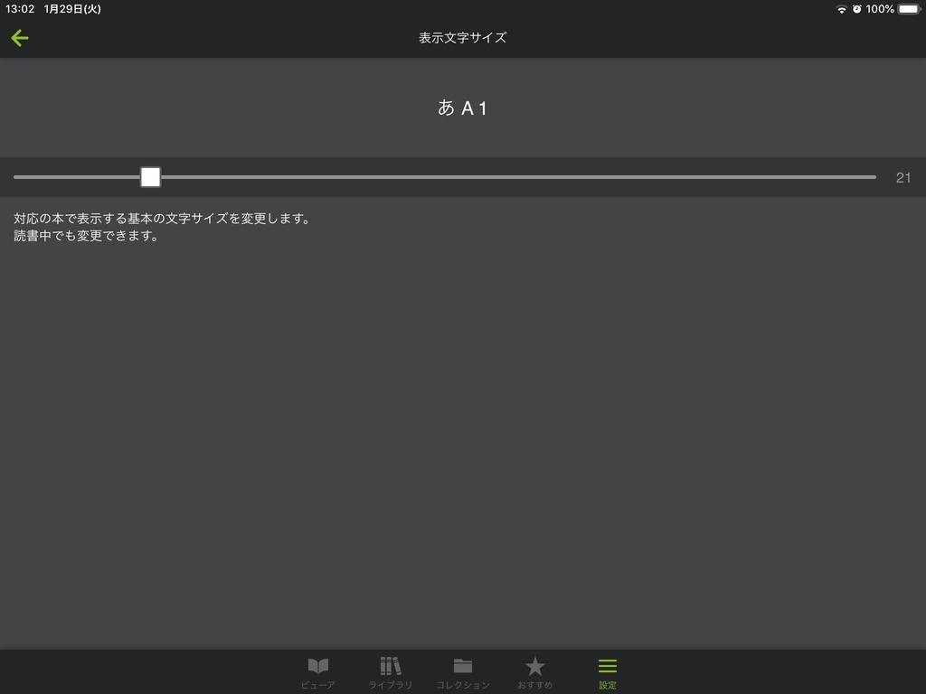 f:id:haru_z1k:20190129130219j:plain