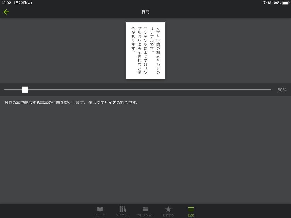 f:id:haru_z1k:20190129130231j:plain