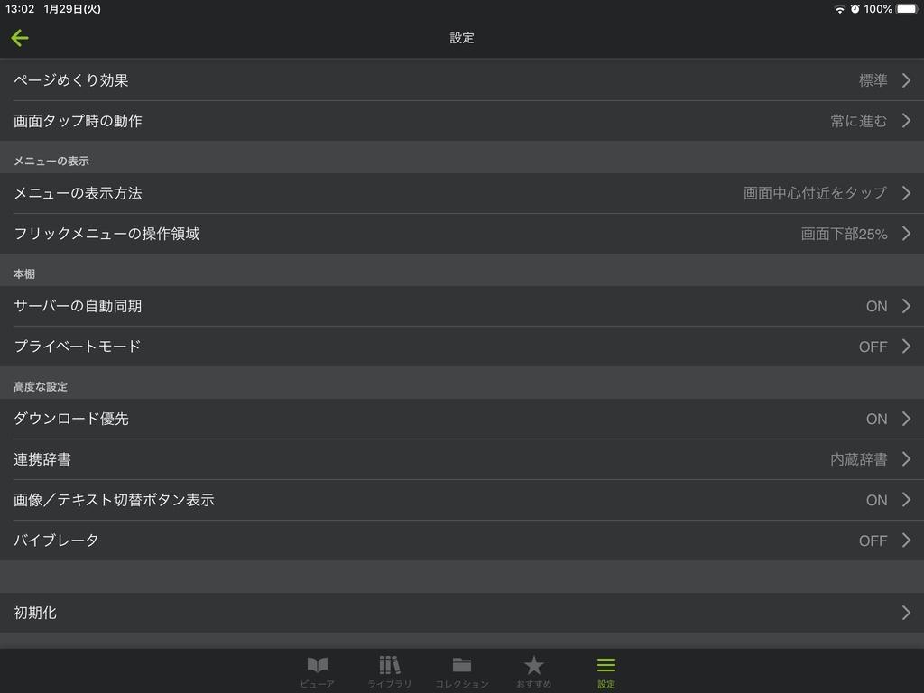 f:id:haru_z1k:20190129130247j:plain