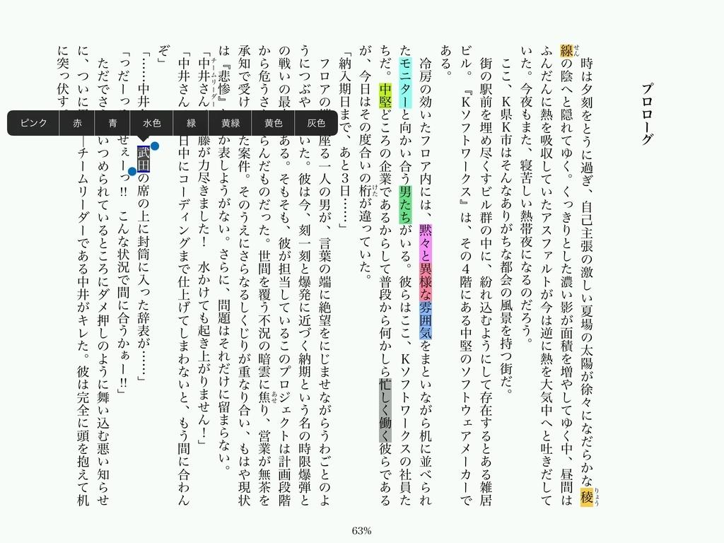 f:id:haru_z1k:20190130051649j:plain
