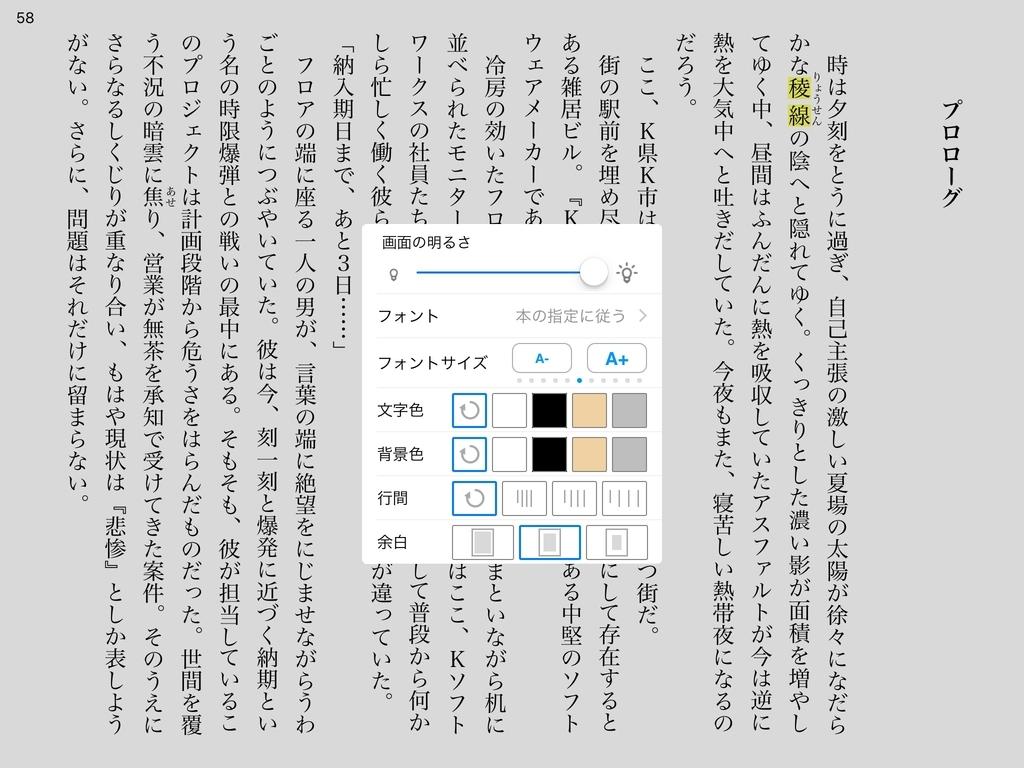 f:id:haru_z1k:20190130063532j:plain
