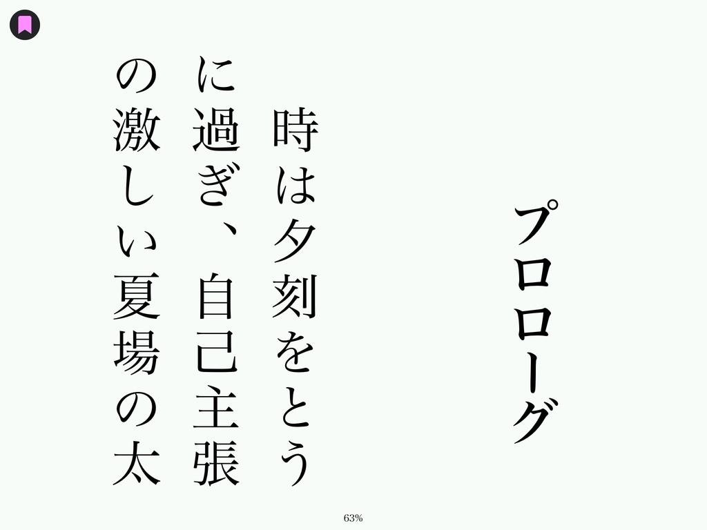 f:id:haru_z1k:20190130064022j:plain