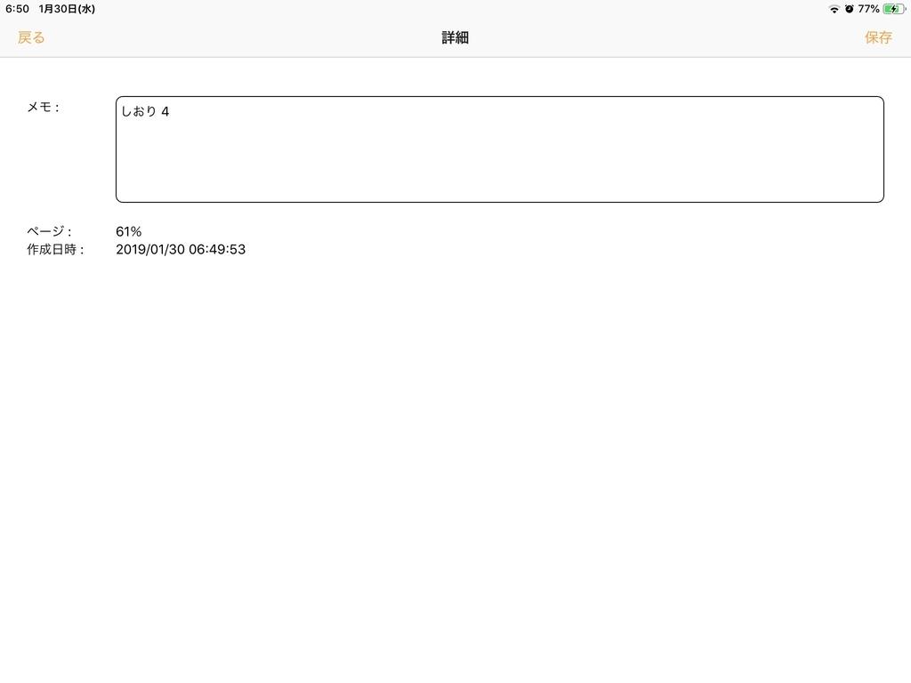 f:id:haru_z1k:20190130065014j:plain
