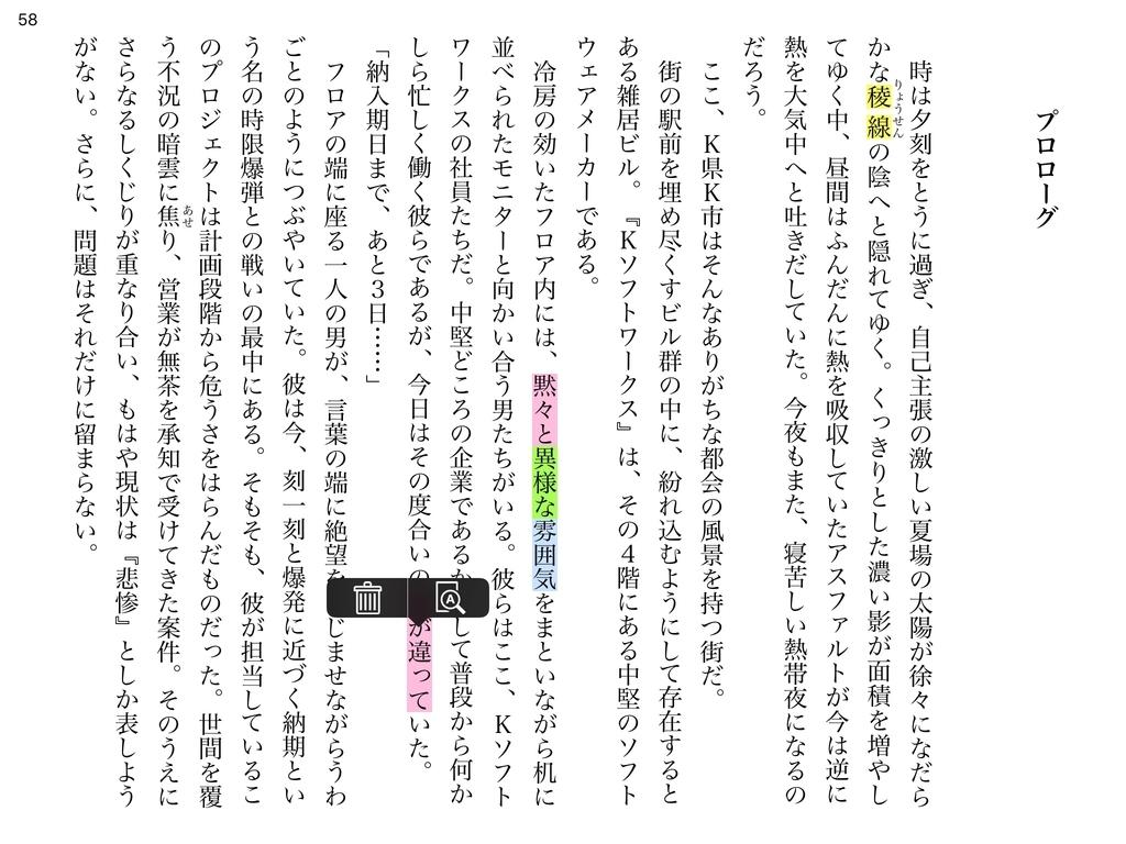 f:id:haru_z1k:20190130065327j:plain
