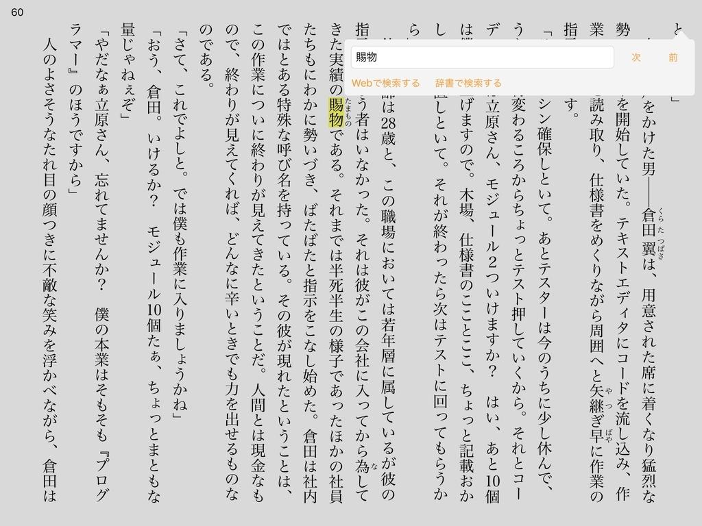 f:id:haru_z1k:20190130065634j:plain