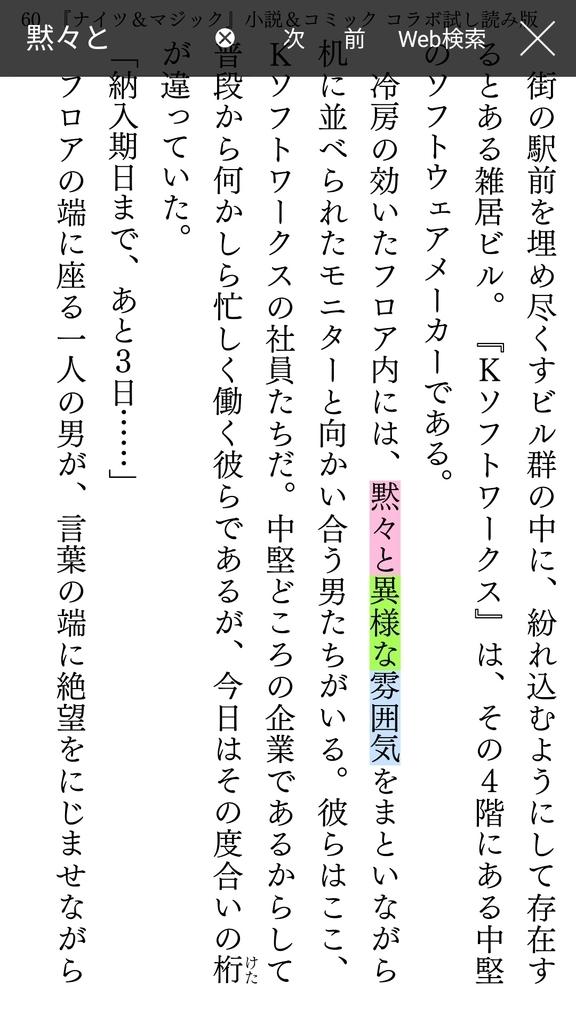 f:id:haru_z1k:20190130143802j:plain