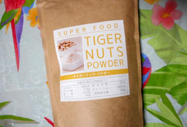 タイガーナッツには、100gあたり20~30gの食物繊維が含まれている