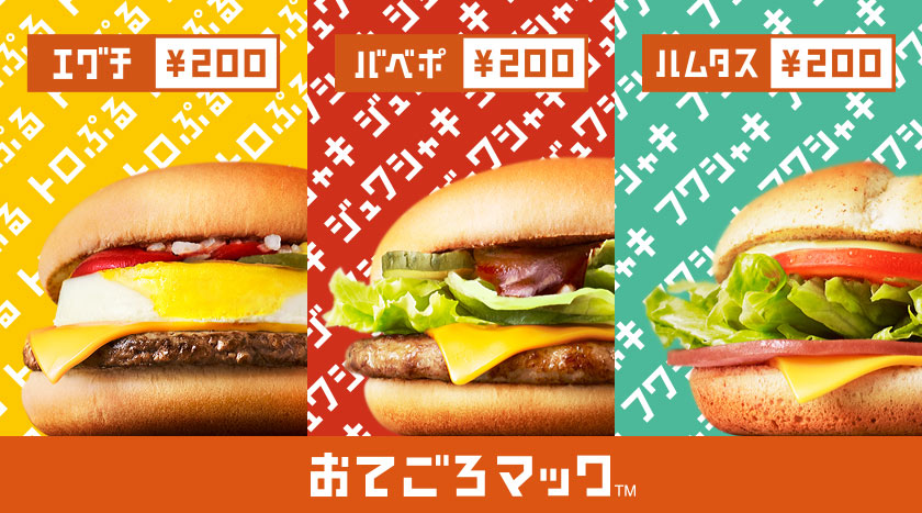 f:id:haruakubi1:20170411214656p:plain