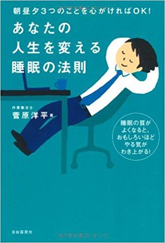 f:id:haruakubi1:20170412201035p:plain