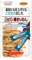 f:id:haruakubi1:20170421223611j:plain