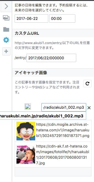 f:id:haruakubi1:20170628210530p:plain