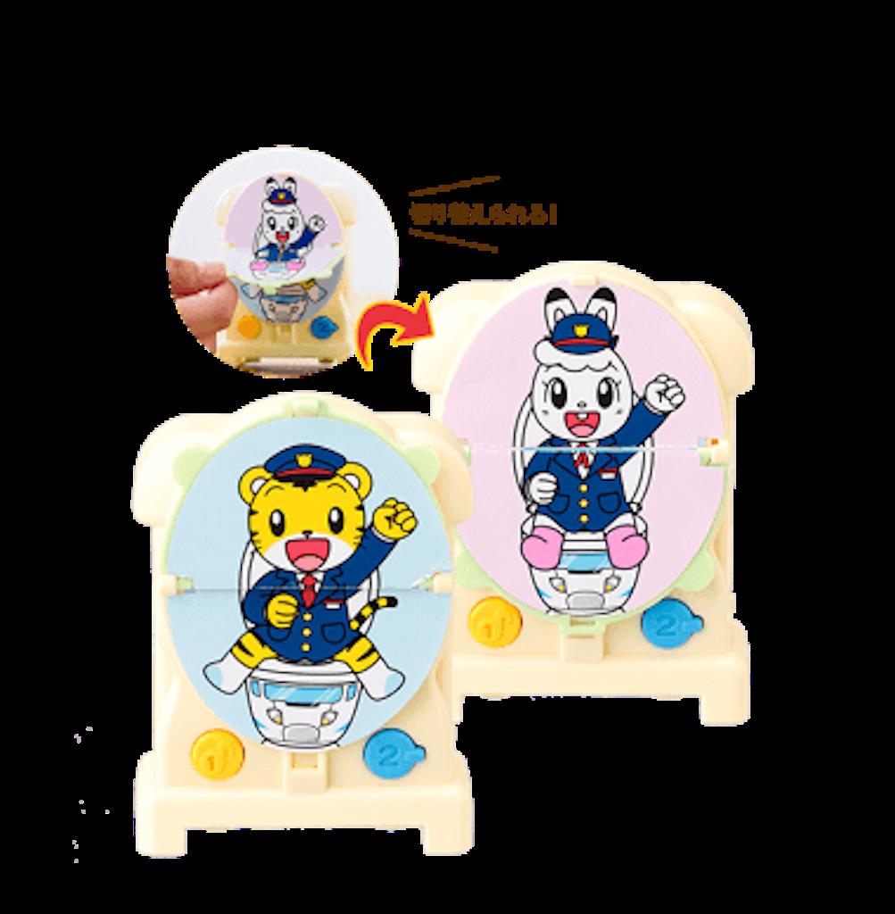 f:id:haruakubi1:20170710105314p:image