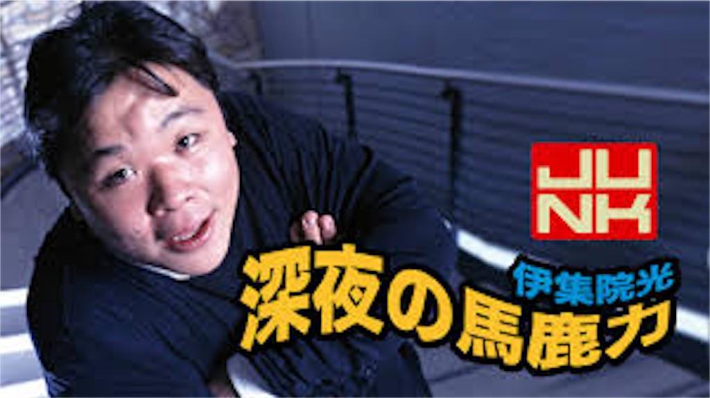f:id:haruakubi1:20170927083605j:image