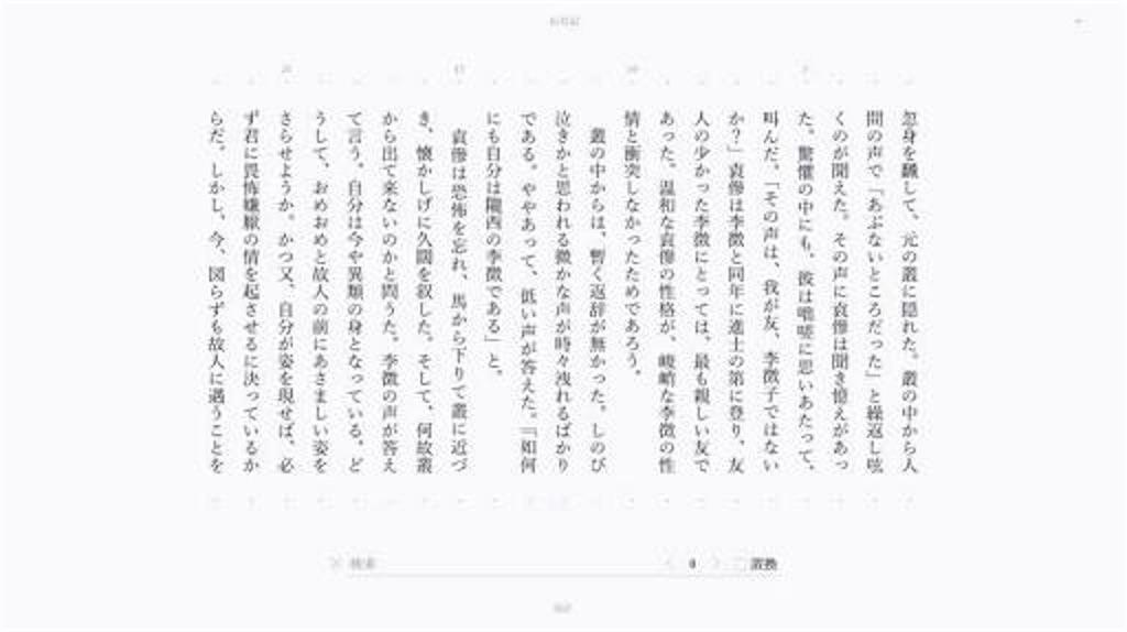 f:id:haruakubi1:20180126180647j:image
