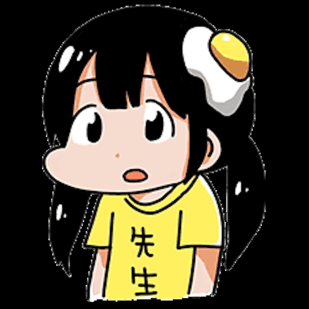 f:id:haruakubi1:20180831084040p:image