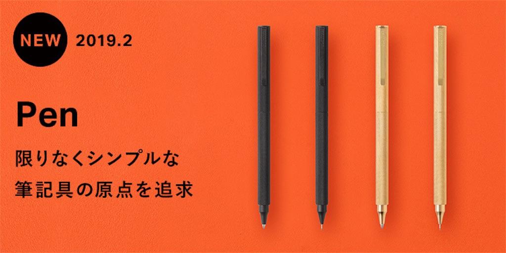 f:id:haruakubi1:20190512154349j:image