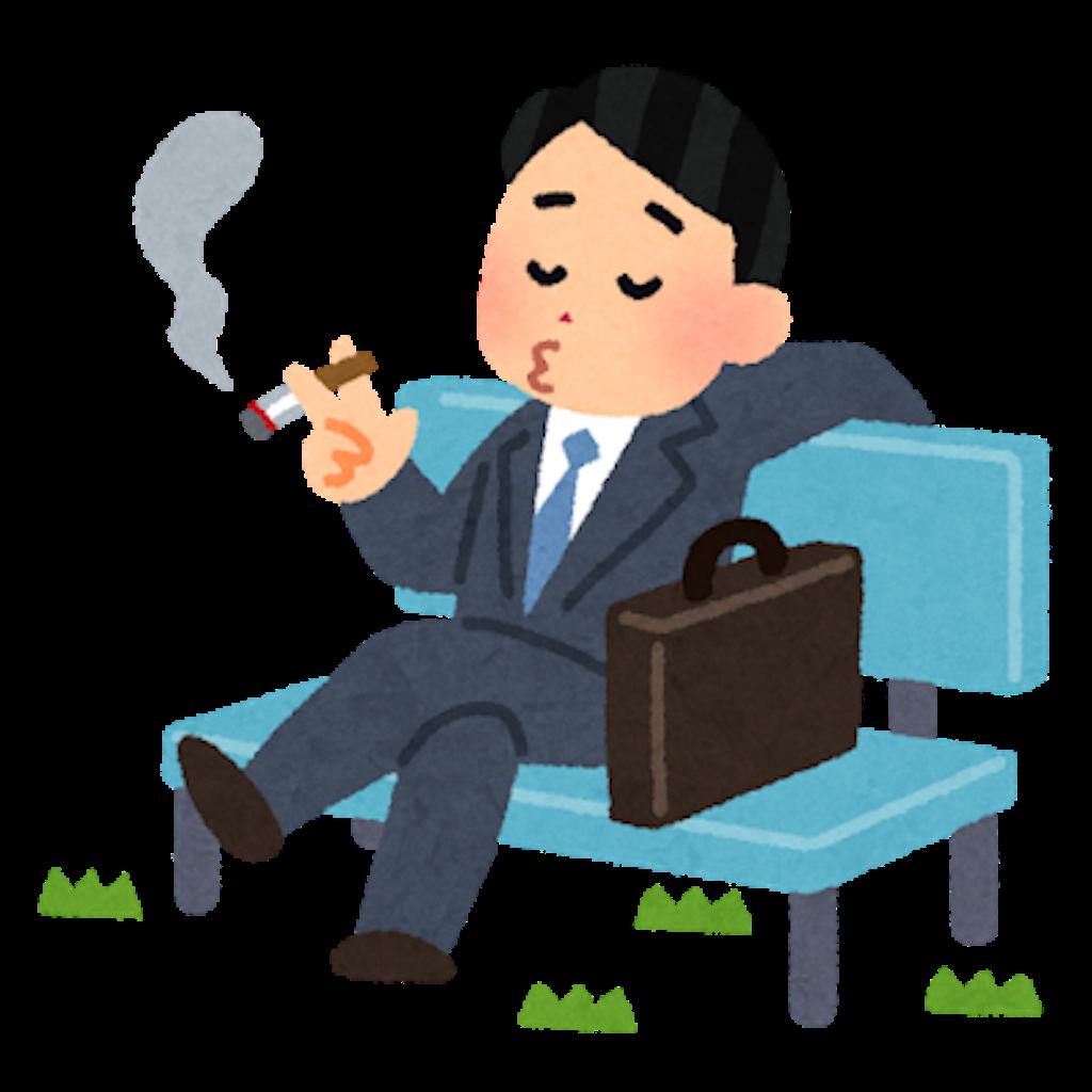 f:id:haruakubi1:20190516195422p:image