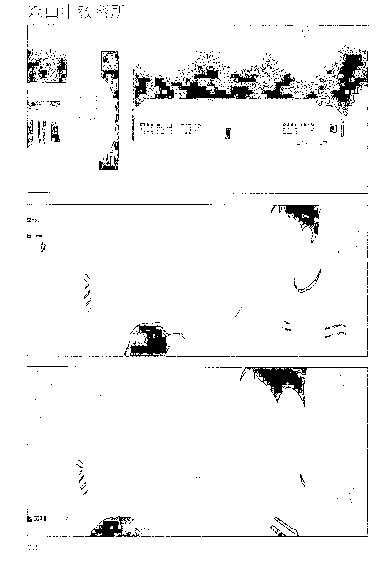 f:id:harubara:20150208214307p:plain