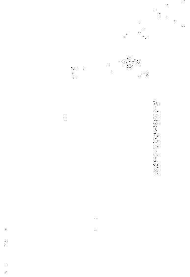 f:id:harubara:20150221004057p:plain