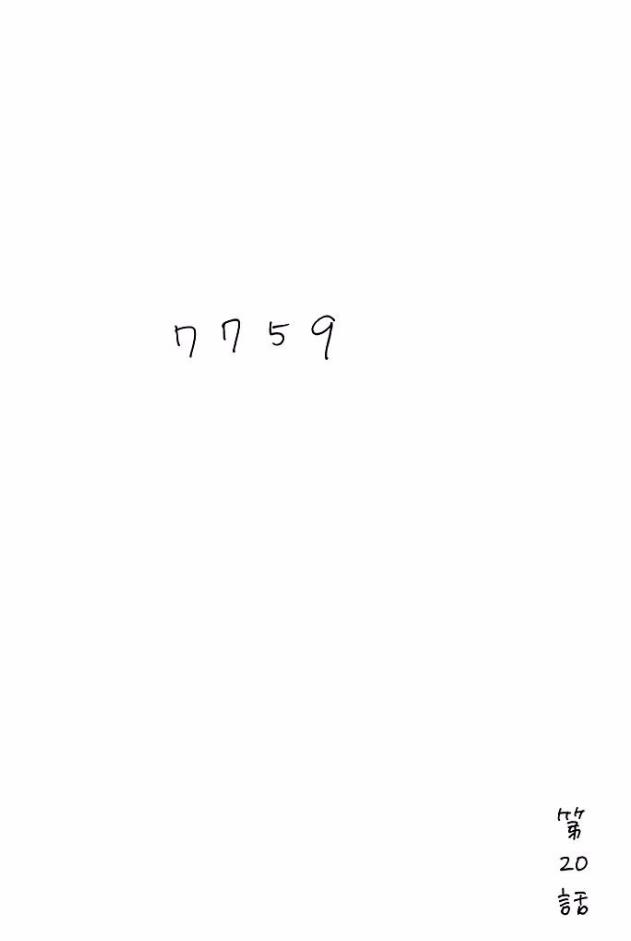 f:id:harubara:20151210000354p:plain