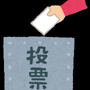 f:id:harubaru987:20190420213625p:plain