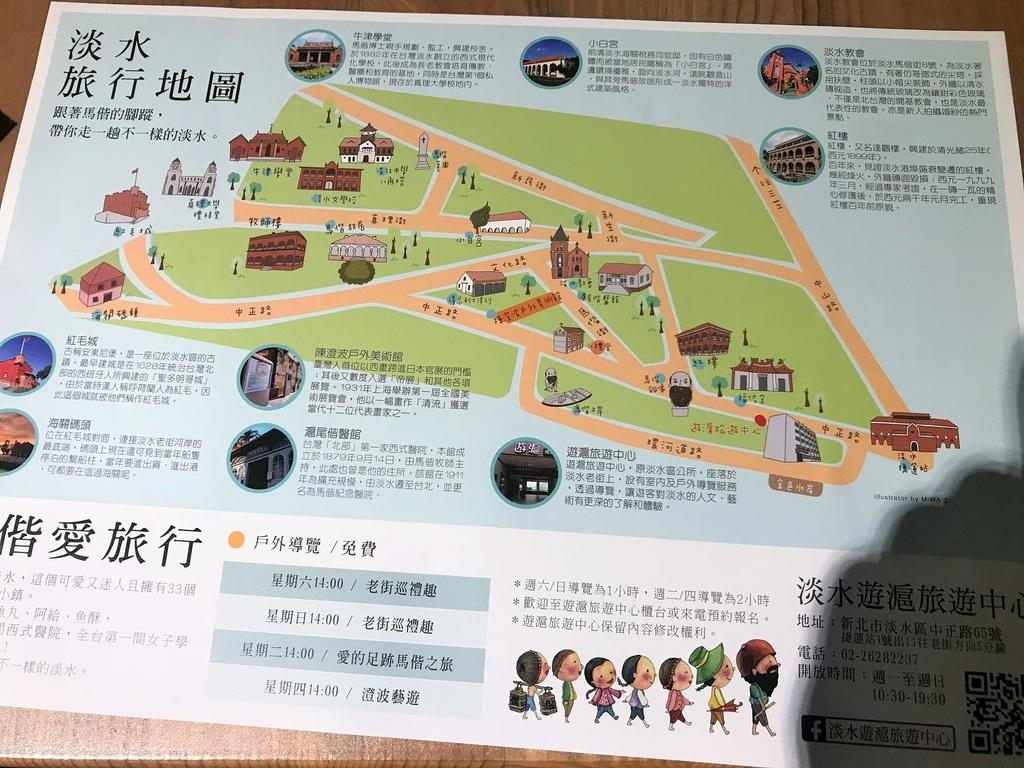 f:id:harubo-chan30:20180905150258j:plain