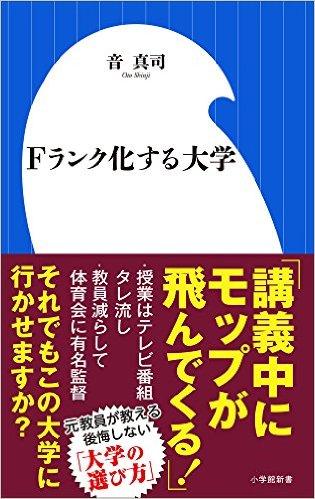 f:id:harucharuru:20161213124407j:plain:w200