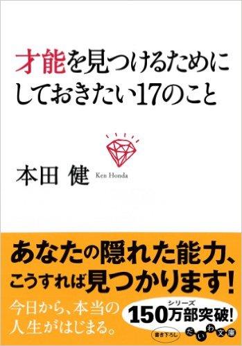 f:id:harucharuru:20170207123913j:plain