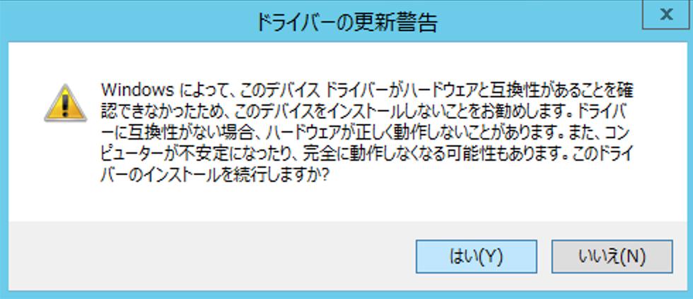 f:id:harucharuru:20191120130638p:plain
