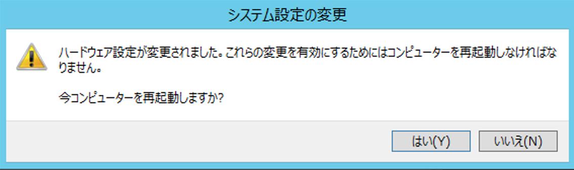 f:id:harucharuru:20191120130722p:plain