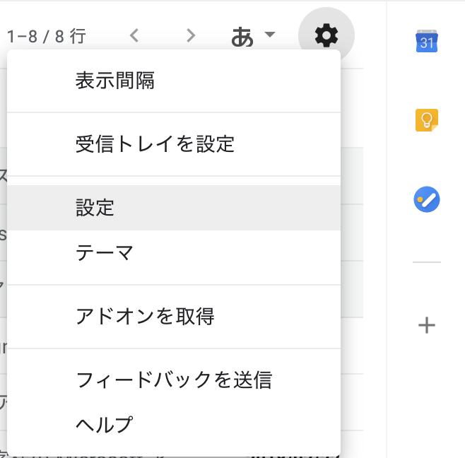 f:id:harucharuru:20191204131610p:plain
