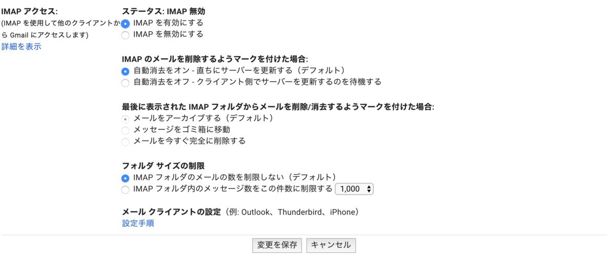 f:id:harucharuru:20191204131708p:plain
