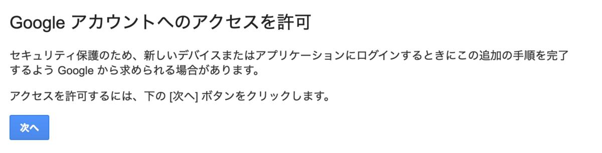 f:id:harucharuru:20191204132250p:plain