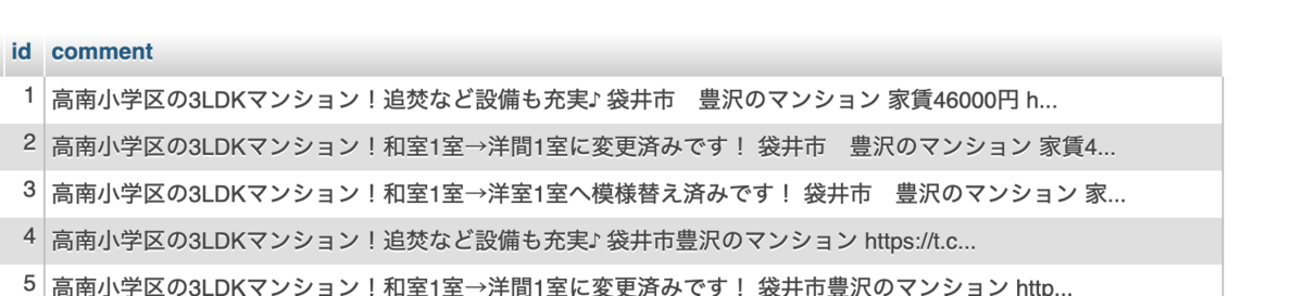 f:id:harucharuru:20191215140459p:plain