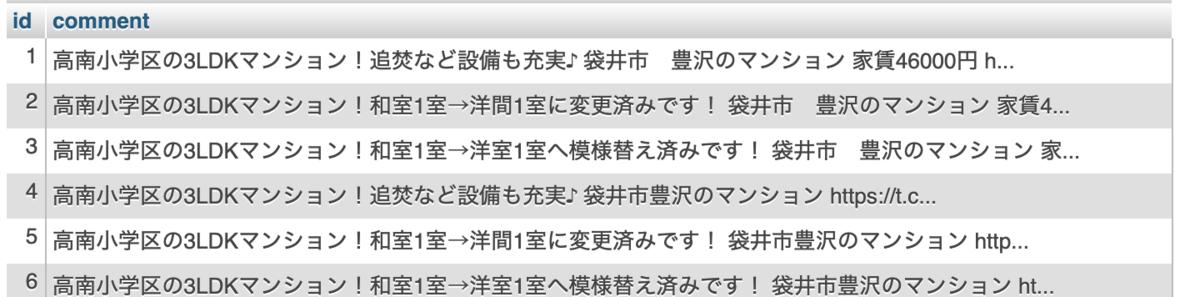 f:id:harucharuru:20191215141015p:plain