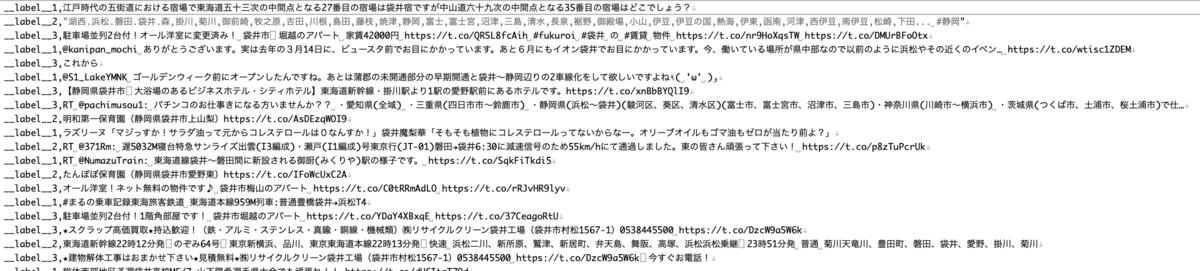 f:id:harucharuru:20191215200922p:plain