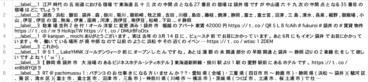 f:id:harucharuru:20191215202321p:plain