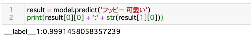 f:id:harucharuru:20191215202912p:plain
