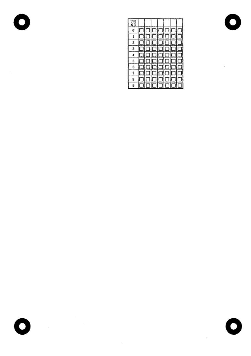 f:id:harucharuru:20200114174150p:plain