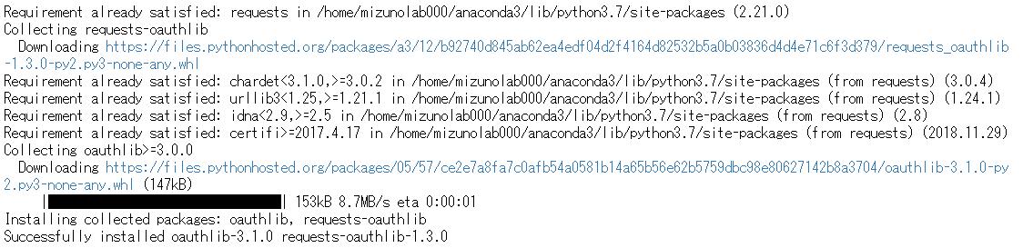 f:id:harucharuru:20200115172102p:plain