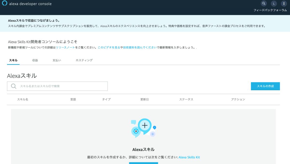 f:id:harucharuru:20200309113502p:plain