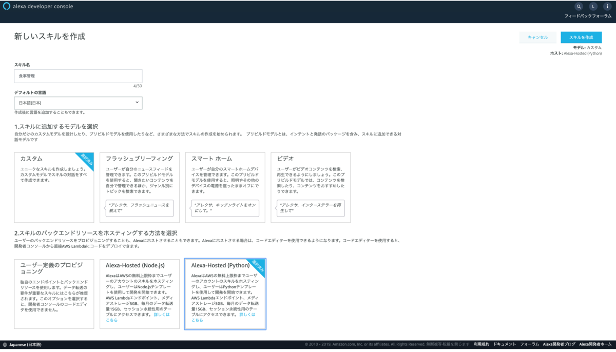 f:id:harucharuru:20200309113717p:plain
