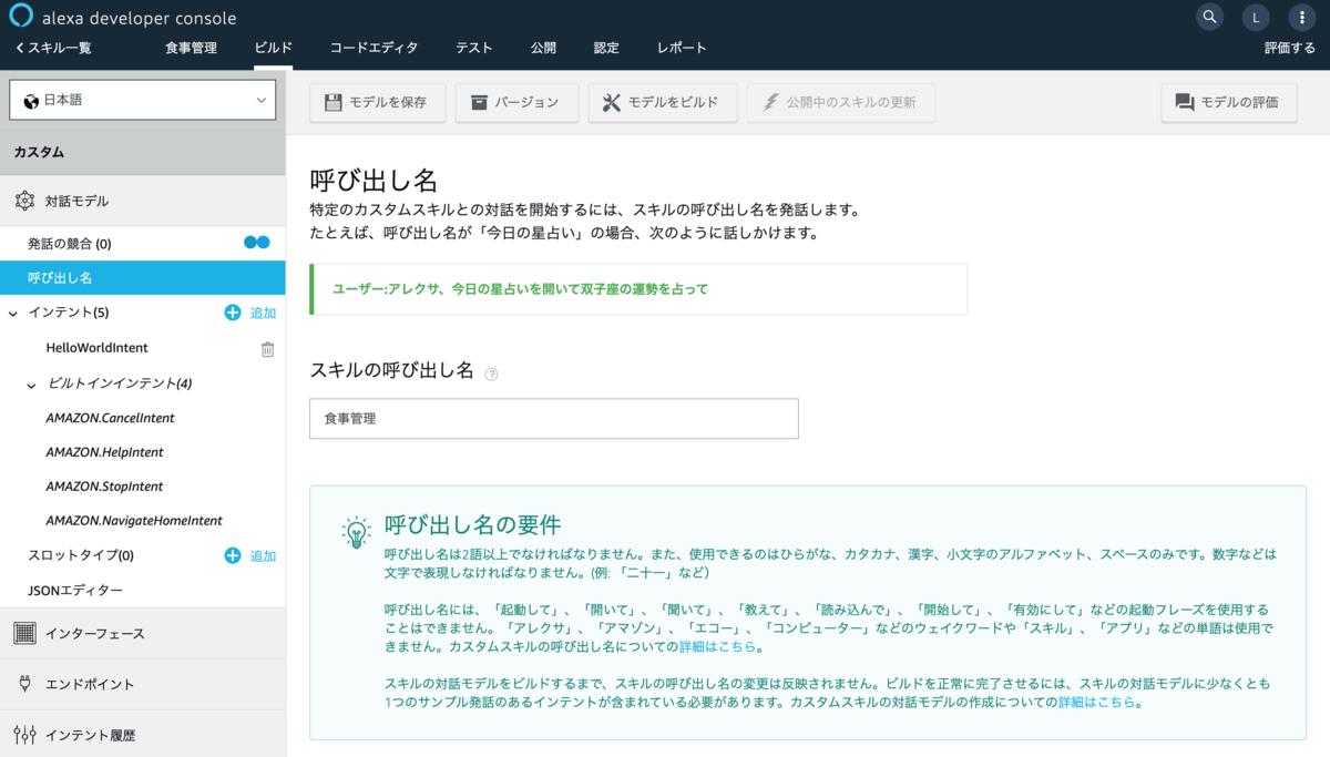 f:id:harucharuru:20200311203953p:plain