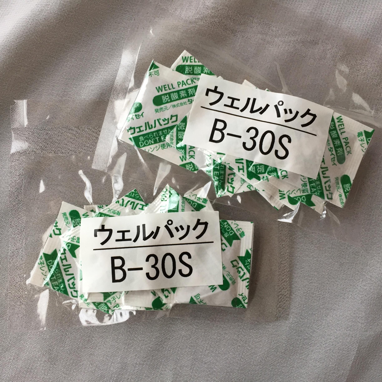 f:id:haruchi1130:20171229195830j:image