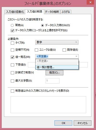 f:id:haruchin-puripuri:20170509214155j:plain