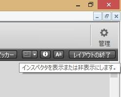 f:id:haruchin-puripuri:20170528011126j:plain