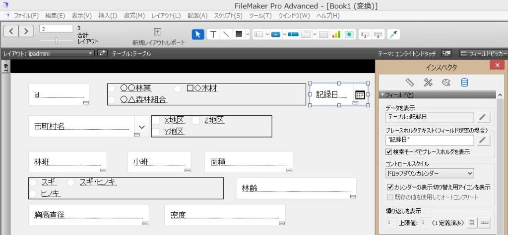 f:id:haruchin-puripuri:20170528015130j:plain